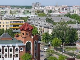 Бетон Электросталь