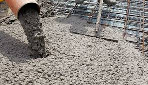 Товарный бетон Ногинск
